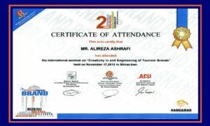 Tourism certificate
